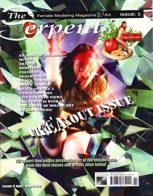 _Serpent_001.jpg